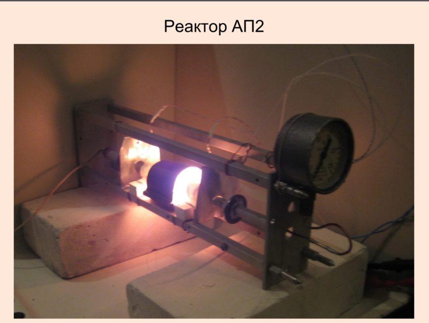 LENR реактор АП-2