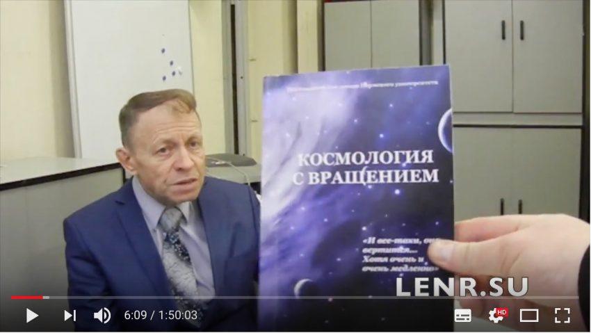 Торсионные поля, СВМ технологии - Панов, Курапов