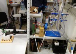 Энергонива лаборатория LENR.SU